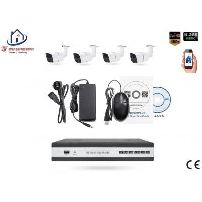 Home-Locking camerasysteem met NVR 5.0MP H265 POE met 4 bullet camera's 1944P 5.0MP.CS-4-1455