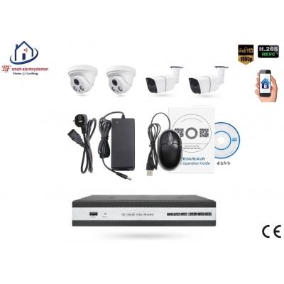 Home-Locking camerasysteem met NVR 5.0MP H265 POE met 2 dome en 2 bullet camera's 1944P 5.0MP. CS-4-1457