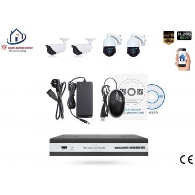 Home-Locking camerasysteem met NVR 5.0MP H265 POE met 2 PTZ en 2 bullet camera's 1944P 5.0MP. CS-4-1458