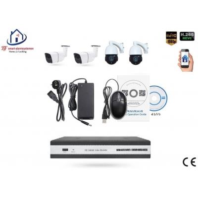 Home-Locking camerasysteem met NVR 5.0MP H265 POE met 2 PTZ en 2 bullet camera's 1944P 5.0MP. CS-4-1459