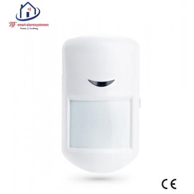 Home-Locking pir-detector DP-081