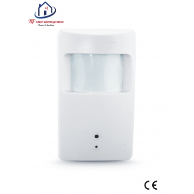 Home-Locking pir-detector met IP-camera DPC-080