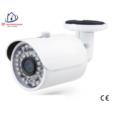 Home-Locking ip-camera met bewegingsdetectie en SONY ship POE 1080P 2.0MP.C-1201