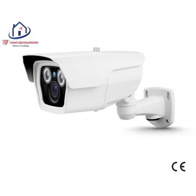 Home-Locking ip-camera met bewegingsdetectie en  SONY ship POE 1080P 2.0MP.C-1211