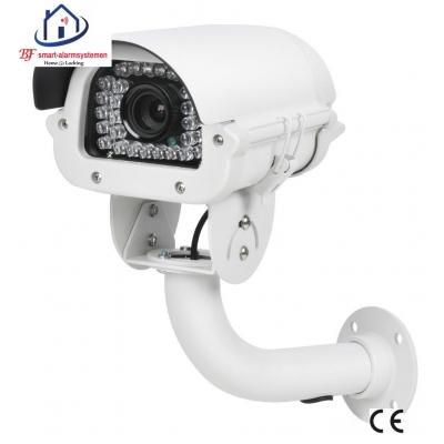 Home-Locking ip-camera met bewegingsdetectie en SONY ship POE 1080P 2.0MP metalen ip-camera bullet.C-1216