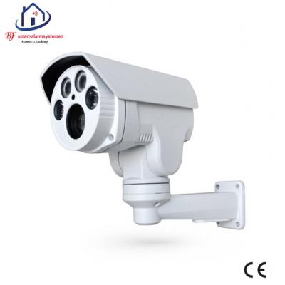 """Home-Locking 2.0MP IP 4 """"weerbestendige hoge snelheid PTZ-camera met bewegingsdetectie.C-1217"""
