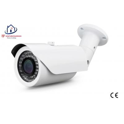 Home-Locking ip-camera met SONY ship POE 1944P 5.0MP.C-1237