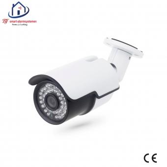 Home-Locking ip-camera met bewegingsdetectie en SONY ship POE 1944P 5.0MP.C-1244