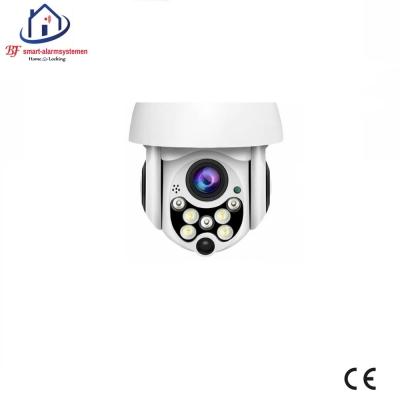 Home-Locking PTZ ip-koepelcamera 1080P  2.0MP C-507.