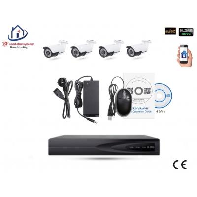 Home-Locking camerasysteem met NVR 5.0MP H265 POE en 4 bullet camera's 5.0MP CS-4-1404