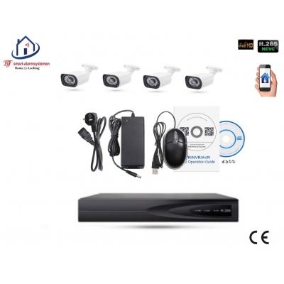 Home-Locking camerasysteem met NVR H265 POE en 4 bullet camera's 1994P 5.0MP CS-4-1430
