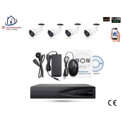 Home-Locking camerasysteem met NVR 5.0MP H265 POE met 4 bullet camera's 1944P 5.0MP CS-4-1431