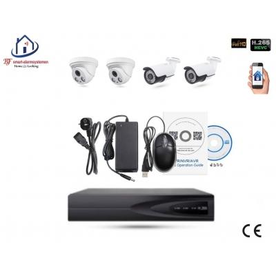 Home-Locking camerasysteem met NVR 5.0MP H265 POE met 2 dome en 2 bullet camera's 1944P 5.0MP CS-4-1442