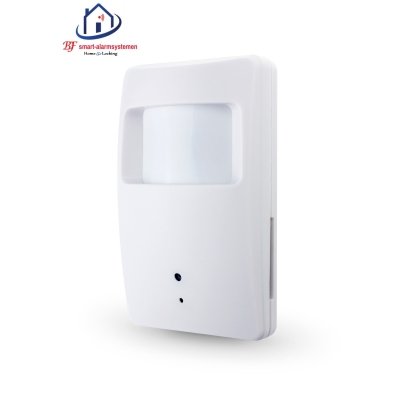 Home-Locking pir-detector met POE IP-camera DPC-080
