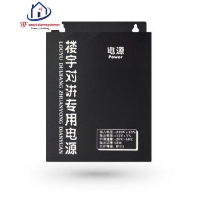 Home-Locking voeding.DT-1142