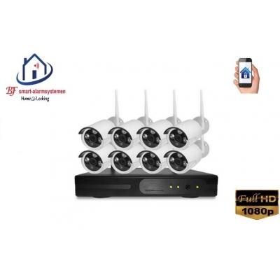 Home-Locking draadloos wifi ip-camerasysteem met 8 buitencamera's 1080P 2.0MP.CS-8-485