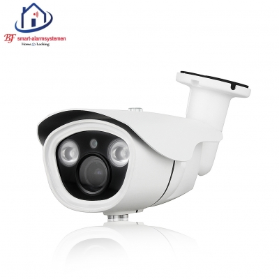 Home-Locking ip-camera met SONY ship POE 1080P 2.0MP.C-1207