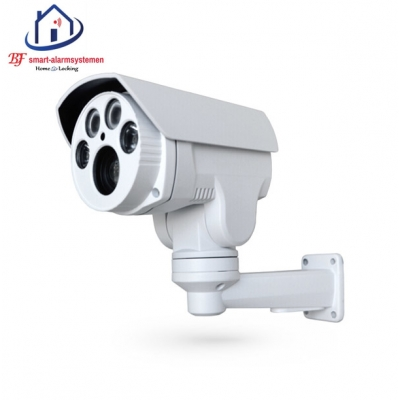 "Home-Locking 2.0MP IP 4 ""weerbestendige hoge snelheid PTZ-camera.C-1217"