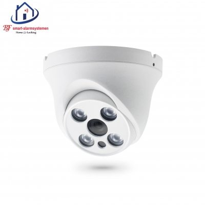 Home-Locking ip-camera met bewegingsdetectie en SONY ship POE 1080P 2.0MP.C-1222