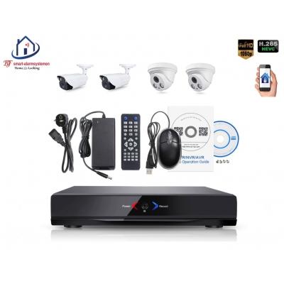 Home-Locking camerasysteem met NVR 2.0MP H265 POE met 2 binnen en 2 buitencamera's 2.0MP CS-4-1405