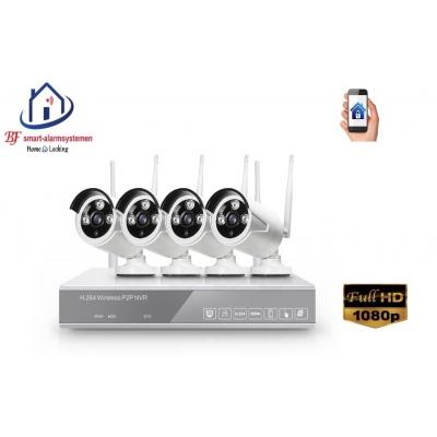 Home-Locking draadloos ip-camerasysteem met 4 buiten camera's 1080P  2.0MP NVR draadloos CS-4-480