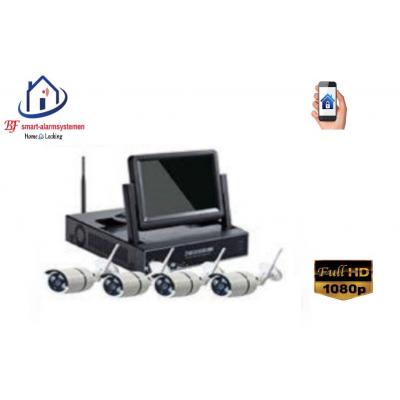 "Home-Locking draadloos ip-camerasysteem met 4 buiten camera's 1080P NVR  met 7"" LCD monitor CS-04-482"